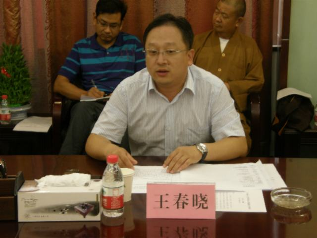 副区长张艳敏通报了我区上半年主要工作和下